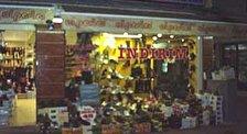 Обувной магазин Элпелер