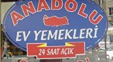 Ресторан Анадолью