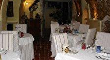 АВЛИ: Современный ресторан