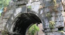 Аврелианские стены