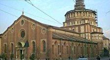 Церковь Санта-Мария-деле-Грацие