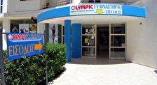 Олимпийский Центр Аква Фитнесс