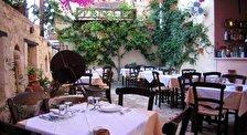 Ресторан Pigadi («Пигади»)