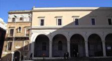 Базилика Сан-Пьетро ин Винколи