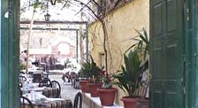 Таверна – Ресторан ERATO
