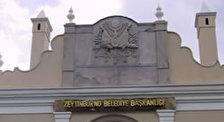 Военный госпиталь в Зейтинбурну