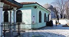 Дворец Дервиша Меркез Эфенди