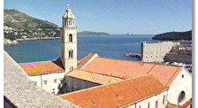 Доминиканский Монастырь и Церковь в Дубровнике