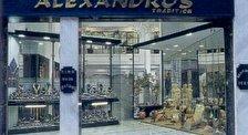 Салон ювелирных драгоценностей Alexandros