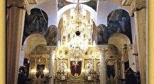 Церковь Святой Эвфемии