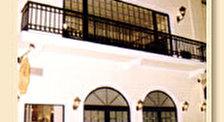 Ресторан Palio Grammofono