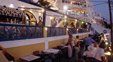 Ресторан FANARI