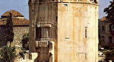 Horologion Andronicos Башня Ветров