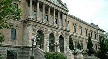 Музей Королевской академии изящных искусств имени святого Фердинанда