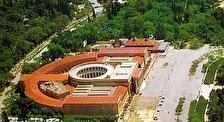 Дворец Заппион