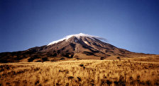 Гора Агри (Арарат)