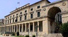 Дворец Святых Михаила и Георгия