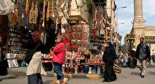 Рынок Хан аль-Халили
