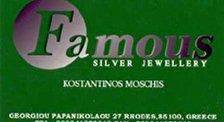 Магазин FAMOUS