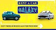 Компания Galaxy Rent a Car