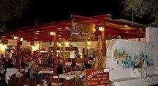 Ресторан – Кафе – Бар  METEORA