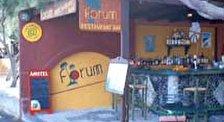 Ресторан Форум