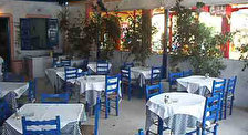 Ресторан Skaramagas