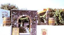 Винный завод Canava Roussos