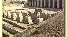Храм Сети I в Абидосе