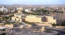 Нубийский музей