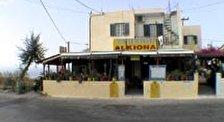 Alkyona Традиционная Греческая Таверна