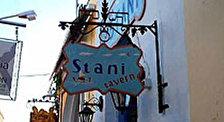 Традиционная Таверна STANI