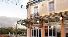 Ресторан-Кафе-Бар ATHINAION POLITEIA