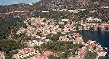 Бакар