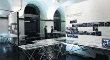 «Архитектурный центр Вена»