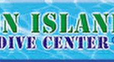 Дайвинг Центр SEVEN ISLAND