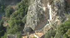 Монастырь Афкуле