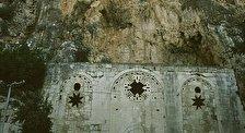 Пещера Святого Петра