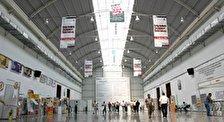 Международная выставка товаров для дома, сувениров и бытовой техники