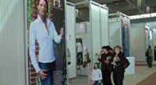 Крупнейшая Международная Выставка – Ярмарка  Модной Одежды и Аксессуаров