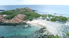 Остров Пиджеон