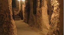 Подземный город  Мазата