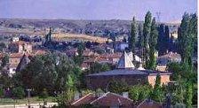 Город Хаджыбекташ