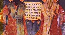 Праздник болгарской культуры и славянской письменности