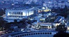 Выставочный бизнес-центр Стамбула