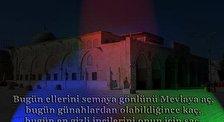 Ночь Вознесения Пророка Магомета