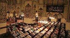 День Ашура- день поминовения пророков и посланников Аллаха