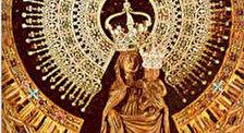 Праздник Святой Девы Пилар