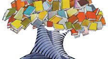 Международная книжная выставка