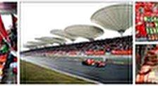 Формула 1, Гран При Китая